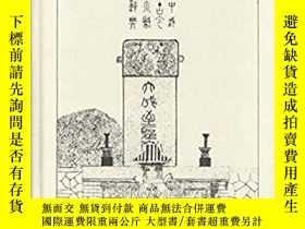 二手書博民逛書店Spade罕見coin types of the Chou dy