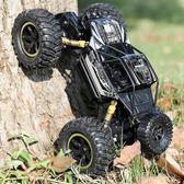 【黑色星期五】加大號無線遙控越野車四驅高速攀爬賽車充電兒童玩具男孩汽車