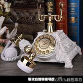 青銅白 普通歐式田園風仿古電話工藝有線家用老式旋轉家用復古辦公電話座機QM 美芭