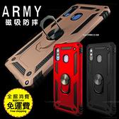 【軍事磁吸防摔殼】三星 A40s A60 A80 A90 Note10 Note10+ Note9 保護殼 手機殼硬背蓋