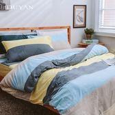 《竹漾》天絲絨雙人加大四件式舖棉兩用被床包組-品味生活