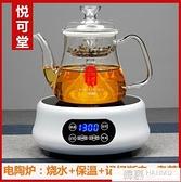 現貨 110v 迷妳電爐 電陶爐 煮茶器 電茶爐 煮茶泡茶爐 玻璃燒水壺 小茶爐 茶爐茶具