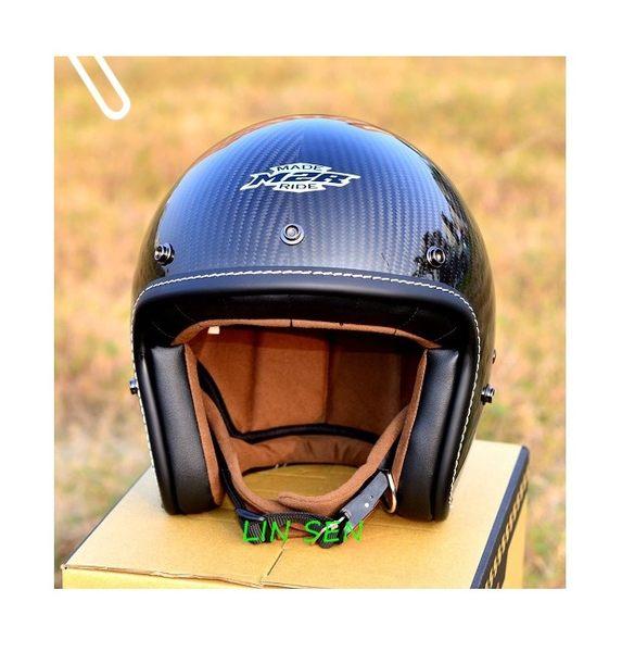 M2R安全帽,碳纖維復古帽,XF-1/素