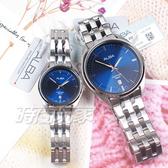 ALBA雅柏錶 都會城市風格 日期顯示窗 防水 藍寶石水晶玻璃 不銹鋼 藍色 對錶 AS9L11X1+AH7V49X1