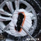 洗車拖把長柄伸縮刷車刷子長桿神器汽車用品工具軟毛牛奶絲可旋轉 QM圖拉斯3C百貨