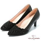 ★新品上市★【CUMAR】幸福佳人典雅別緻水鑽裝飾晚宴鞋(黑)
