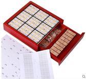 Sudoku高端珍藏版邏輯思維九宮格木制數獨遊戲棋數獨書2000題 【開學季巨惠】