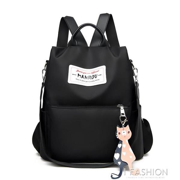 雙肩包女2019新款時尚百搭休閒韓版背包防盜軟皮質女士包包潮-Ifashion