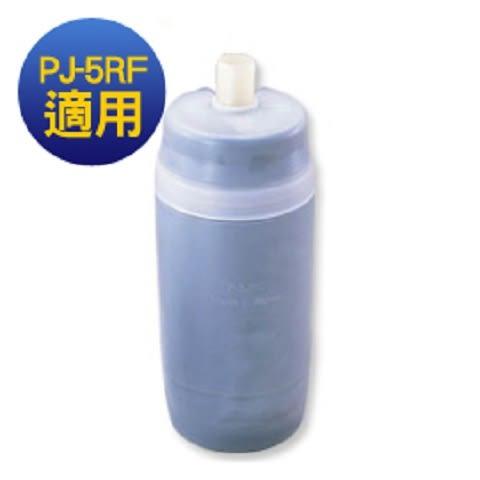 『Panasonic』☆ 國際牌 桌上型濾水器濾心 P-5JRC 適用PJ-5RF **免運費**