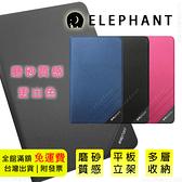 【斜邊磨砂站立夾層套】蘋果 iPadmini 1 2 3 iPadmini 2019 平板皮套 保護套 側翻套