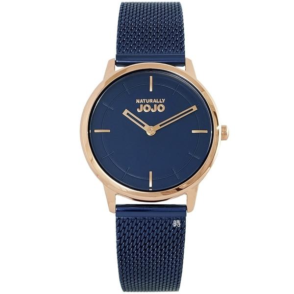NATURALLY JOJO 米蘭帶 玫瑰金 女錶 (JO96945-55R) 藍/32mm
