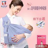 袋鼠仔仔嬰兒背巾背袋帶西爾斯橫豎抱式新生兒哄睡哺乳前抱式抱袋 3C優購