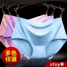 【Stay】熱銷萬件冰絲無痕涼感內褲 糖...