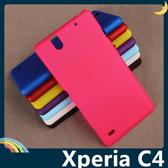 SONY Xperia C4 E5353 細磨砂手機殼 PC硬殼 超薄簡約 防指紋 保護套 手機套 背殼 外殼