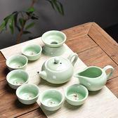 瀾揚整套茶具套裝功夫茶盤茶道紫砂家用喝茶實木茶杯家用簡約現代第七公社