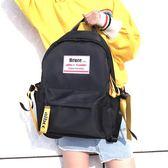 雙肩包女2019新款大容量旅行電腦背包大學生書包女韓版高中ins