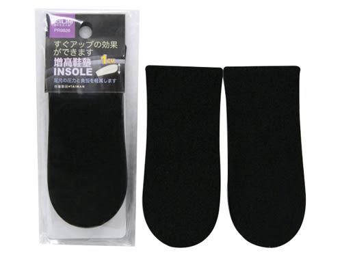 【好市吉居家生活】生活大師 UdiLife PR9826 隱形增高鞋墊(1cm)