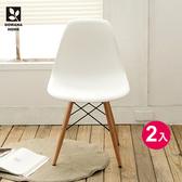 【多瓦娜】卡蘿DIY北歐風-二入餐椅/五色白色