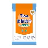 【Tino】酒精濕巾 抑菌濕紙巾 (10抽x24包)