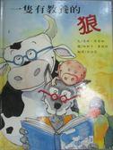 【書寶二手書T1/少年童書_WGS】一隻有教養的狼_貝琪‧布魯姆,帕斯卡‧畢爾特