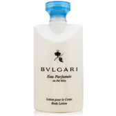 BVLGARI寶格麗 藍茶乳液75ml [QEM-girl]