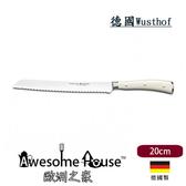 德國 WUSTHOF 三叉牌 classic ikon 20cm 麵包刀 #4166-0/20(米白色柄)
