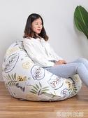 懶人沙發 創意簡約懶人沙發豆袋榻榻米小沙發臥室客廳小戶型單人布藝沙發椅 WJ米家