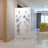 屏風隔斷墻扇折屏玄關臥室時尚客廳現代簡約酒店中式移動折屏座屏WD 一米陽光