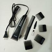 兒童理髮器 插電式理發器成人兒童電推剪頭發電動推子剃發剃頭刀家用【快速出貨八折搶購】