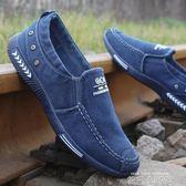 一腳蹬男士帆布鞋秋冬季棉鞋休閒鞋懶人鞋加絨保暖老北京布鞋男 依凡卡時尚