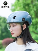 頭盔 電動車電瓶車安全頭帽男女夏季防曬摩托車山地車騎行頭盔安全半盔 風馳