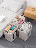 居家家 棉麻可折疊臟衣籃大號洗衣簍 布藝玩具臟衣服收納筐收納箱YYP 俏女孩