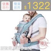 嬰兒腰凳背帶前抱式四季多功能寶寶背帶小孩子腰登通用抱帶坐凳1件免運89折下殺