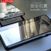 三星 Galaxy Note9 金屬邊框 N9600 透明鋼化玻璃後蓋 保護套 手機殼 鋁合金 金屬框 防摔 防爆 全包