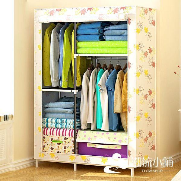 衣櫃 - 鋼管加粗加固折疊 潮流小鋪