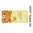 拉拉熊空壓氣墊軟殼[拉拉熊金] SONY Xperia XA F3115 (5吋) 懶懶熊【San-X正版授權】