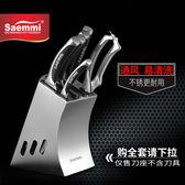 不鏽鋼刀架 刀座通風易清洗 廚房刀具置物架