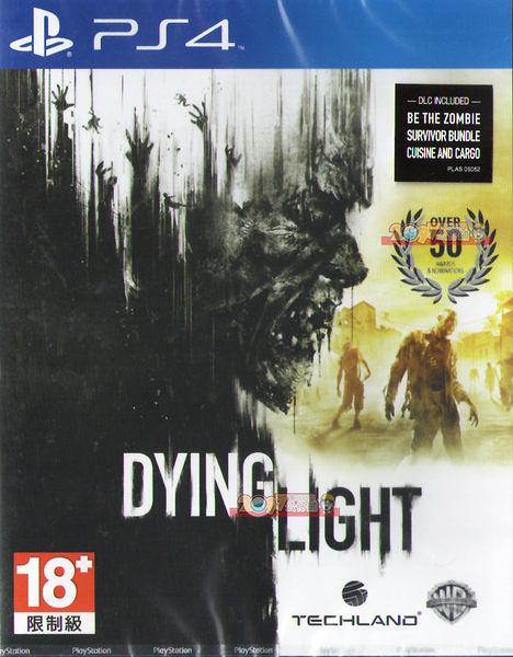 PS4 垂死之光(含初回DLC下載包)-英文亞版- Dying Light