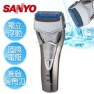 SANLUX台灣三洋 水洗三刀頭刮鬍刀 SV-T8