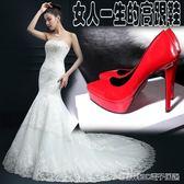 新品超高跟單鞋女漆皮性感尖頭高跟鞋細跟防水台裸色12cm紅色婚鞋 全館免運