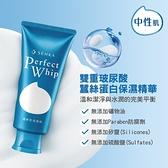 洗顏專科超微米潔顏乳n 120g