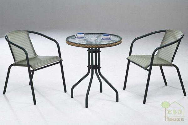 [家事達] 台灣OA-527-5/6 休閒玻璃圓桌+蘋果休閒椅組 餐桌椅組