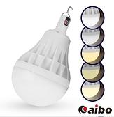 【超人生活百貨】USB充電智能型 5段光吊掛式LED大燈泡(LI-17) 單鍵開關操作 照射範圍廣闊 掛勾設計