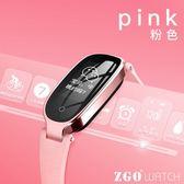 智慧手環女電子華為多功能防水運動手錶情侶記步心率女士手壞 數碼人生