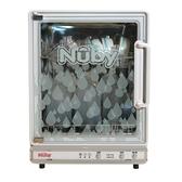 Nuby 紫外線殺菌消毒烘乾機