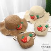 兒童帽子防曬公主沙灘帽遮陽帽女童草帽太陽帽【時尚大衣櫥】