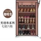 限定款鞋櫃 防塵收納鞋架家用宿舍女小鞋架...