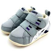 《7+1童鞋》小童 ASICS SUKU  亞瑟士運動鞋 輕量機能鞋 5167  灰色