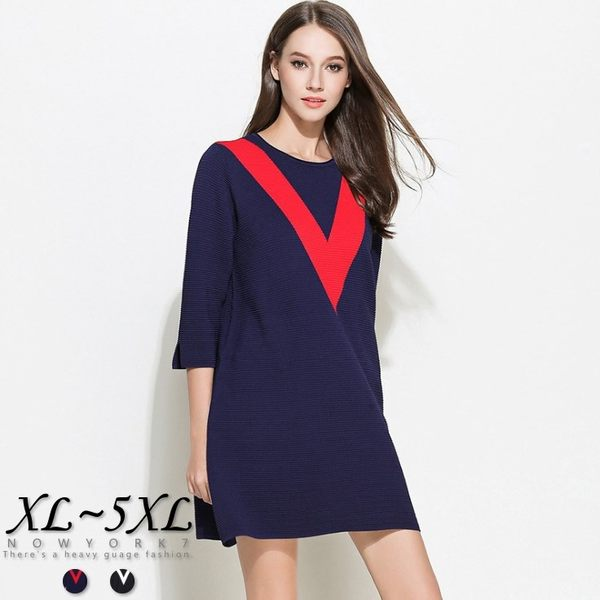 大尺碼 歐美學院風顯瘦大V領七分袖壓紋長版上衣/洋裝XL~5XL 2色【紐約七號】A1-288