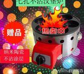 大孔8cm 燃氣漢堡爐七孔漢堡機雞蛋餅機雞蛋漢堡爐紅豆餅機商用igo 美芭
